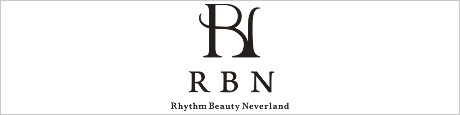 【RBN】Rhythm Beauty Neverland | 会員制エステ